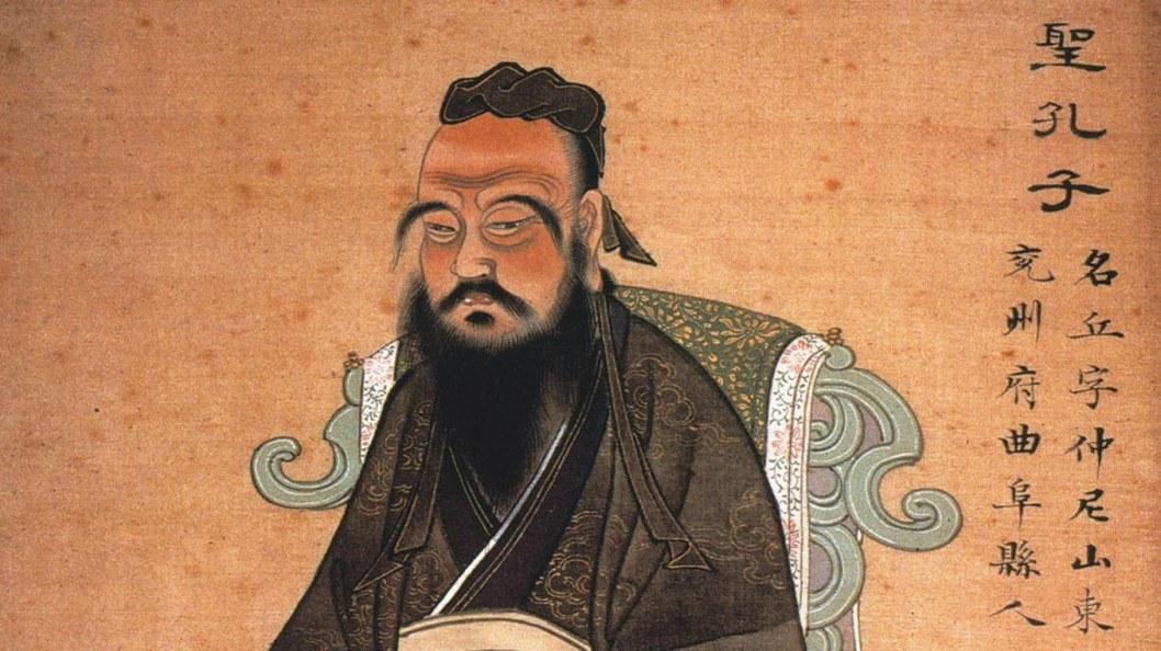 В Днепре откроют Институт Конфуция
