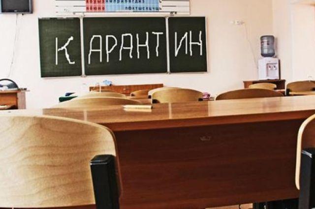 Детишки будут довольны: на Днепропетровщине школы закрывают на карантин