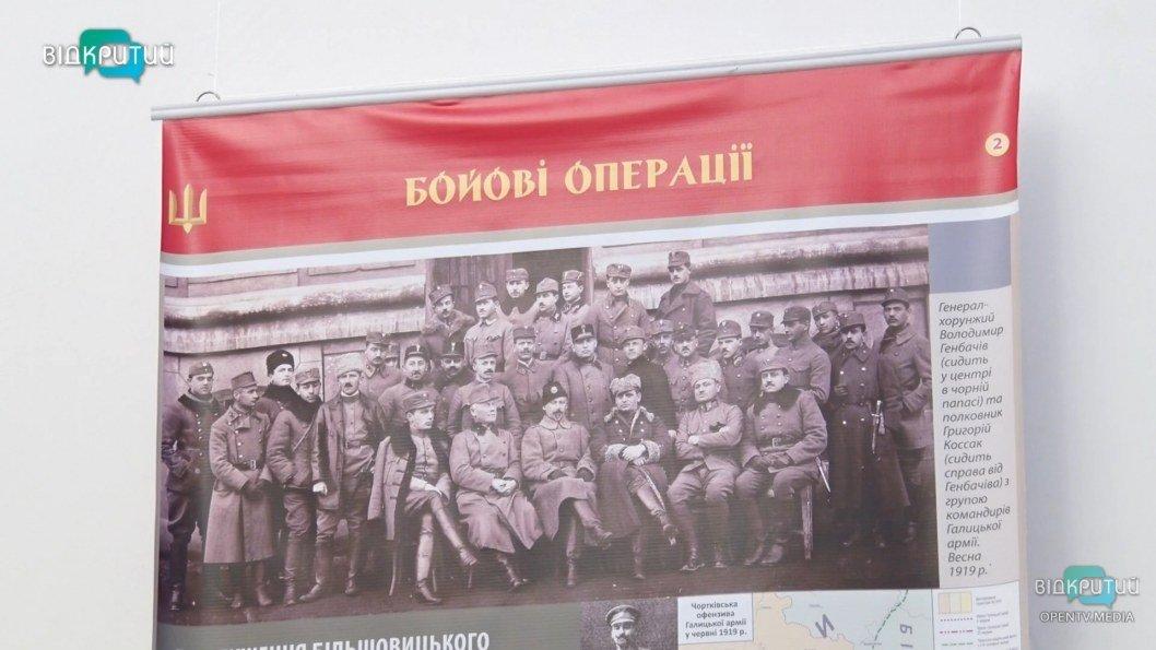 ВІДЕО: У Дніпрі відкрилася виставка «Українське військо: 1917 – 1921 років».