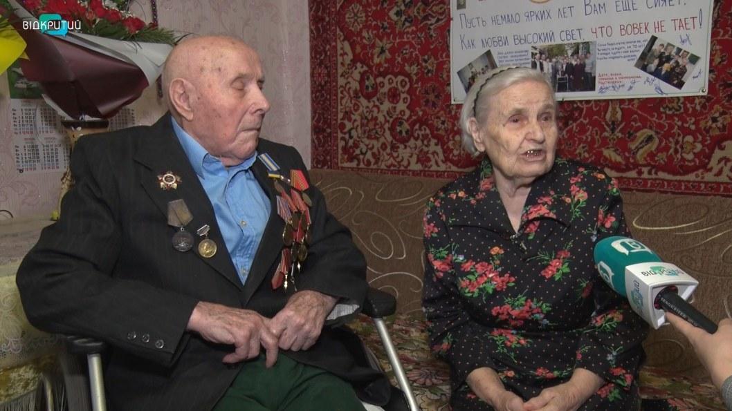 ВІДЕО: 190 років на двох: у Дніпрі подружжя відсвяткувало платинове весілля