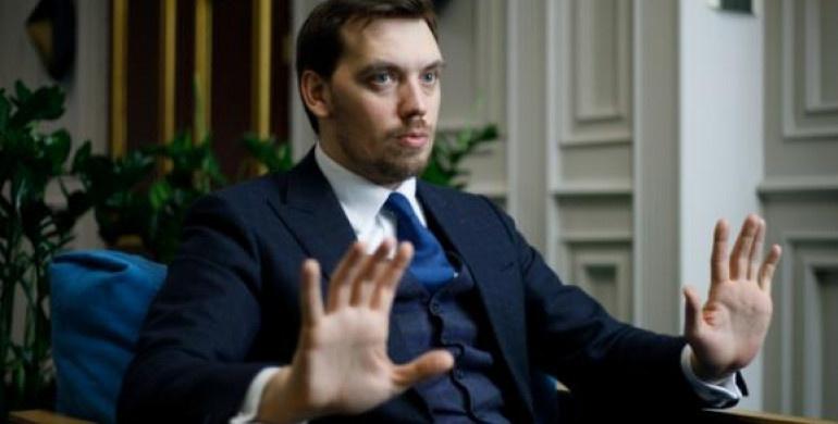 """Алексей Гончарук прокомментировал ситуацию, где якобы называет себя """"профаном в экономике"""""""