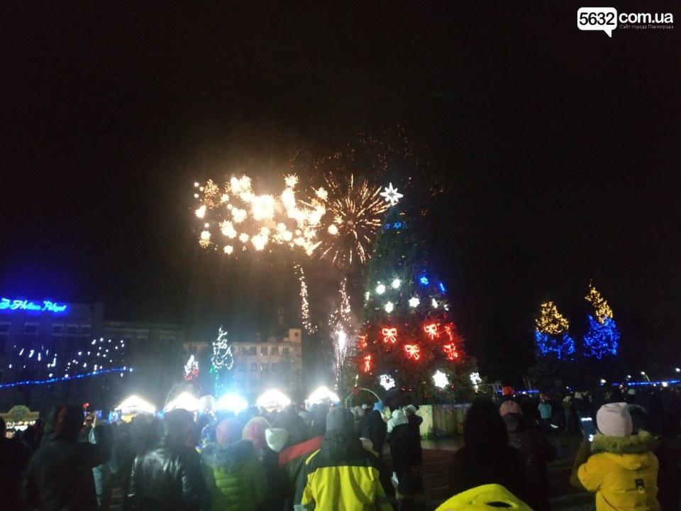 Праздничный салют в Павлограде