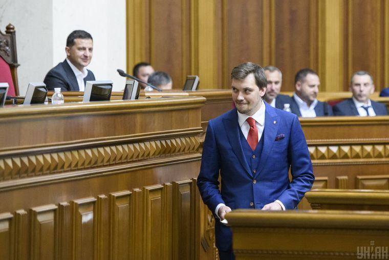 Отставка Гончарука: поддержка премьера министрами и отмена слушаний в парламенте