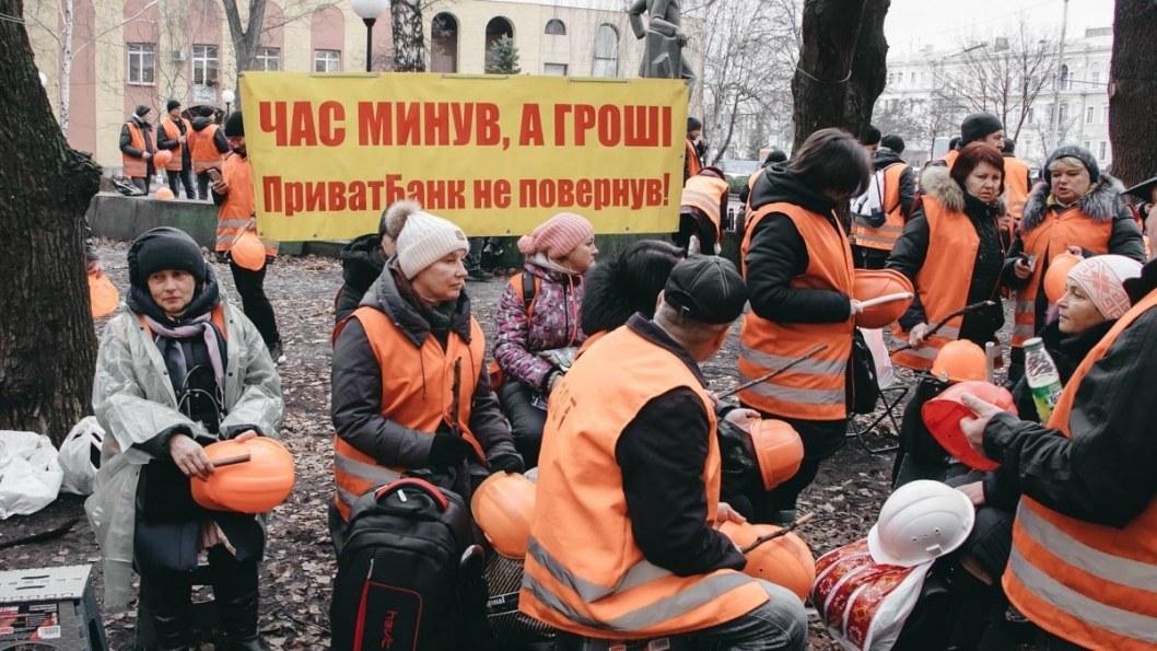 """Банально сдают нервы: сотрудники """"ПриватБанка"""" жалуются на митингующих рабочих НФЗ"""