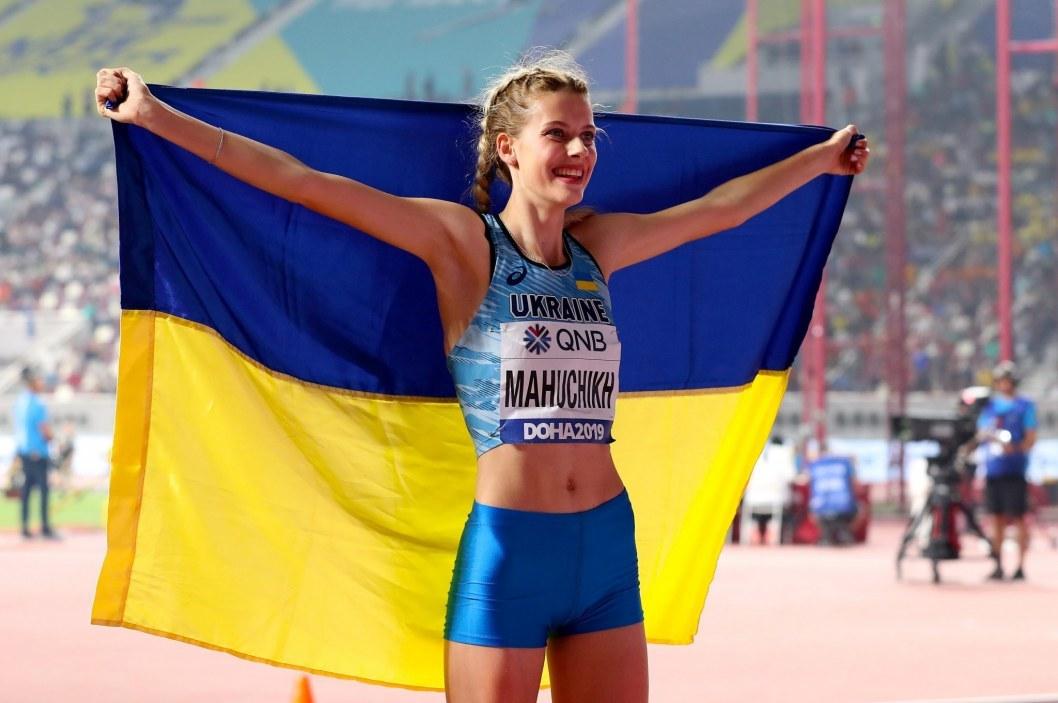 Ярослава Магучих – перспективная спортсменка из Днепра