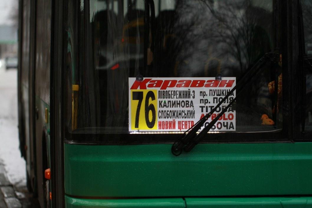 Как выглядят автобусы на обновлённом маршруте №76 (ФОТО)