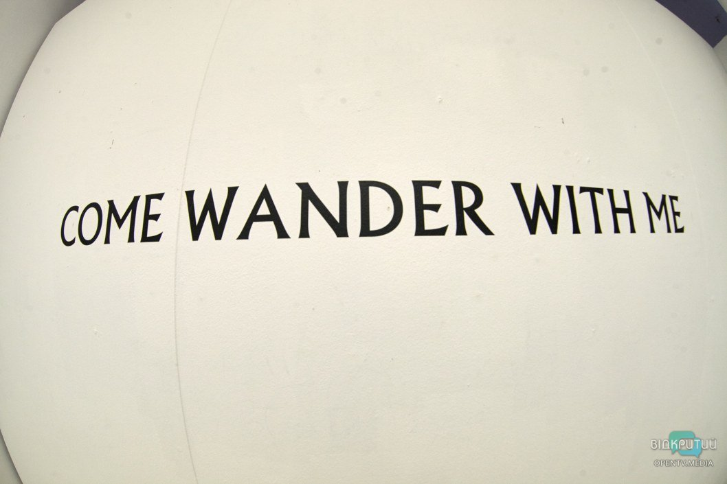 Come wander with me