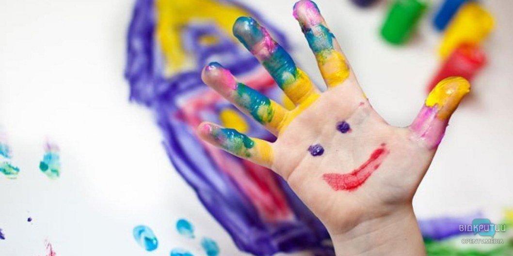 ВІДЕО: У Кам'янському відкриють творчу майстерню для особливих дітей