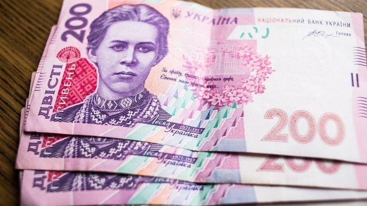 Нацбанк: в Украине официально введена в оборот обновленная банкнота номиналом в 200 гривен (ФОТО, ВИДЕО)