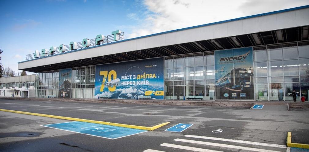 В аэропорту Днепра начнут работать новые авиакомпании