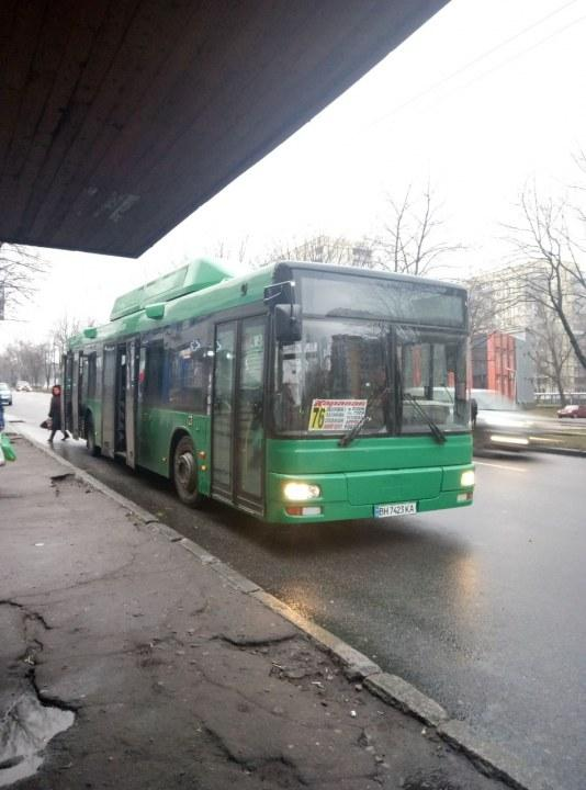 В Днепре на 76 маршруте уже курсируют новые автобусы