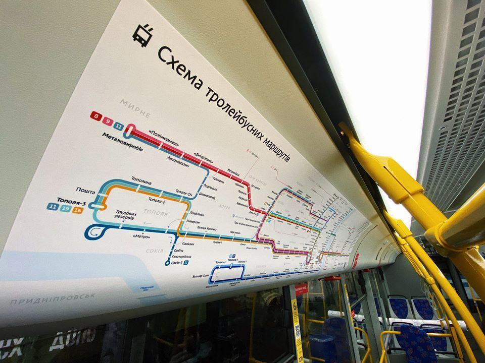 Прямо перед глазами: в троллейбусах Днепра появились схемы транспортных маршрутов