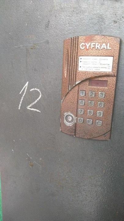 цифра на двери подъезда