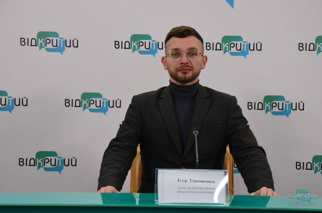 Проєкт закону про працю 2708: чого очікувати українцям