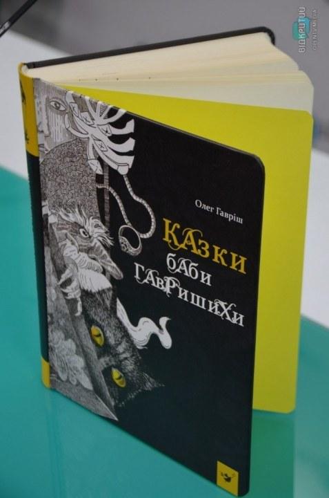 Мистические сказки в жанре фолк-фентези