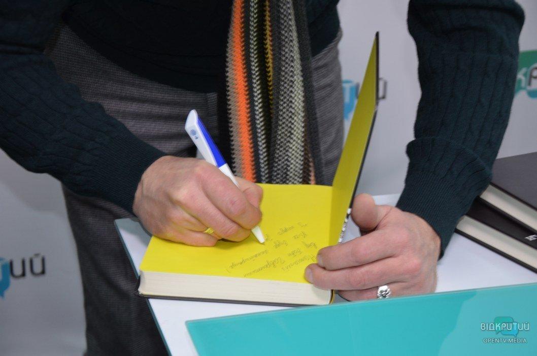 Ценный экземпляр с автографами самого автора