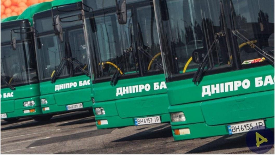 Прокатимся по-новому: с 1 февраля в Днепре реорганизуют несколько автобусных маршрутов