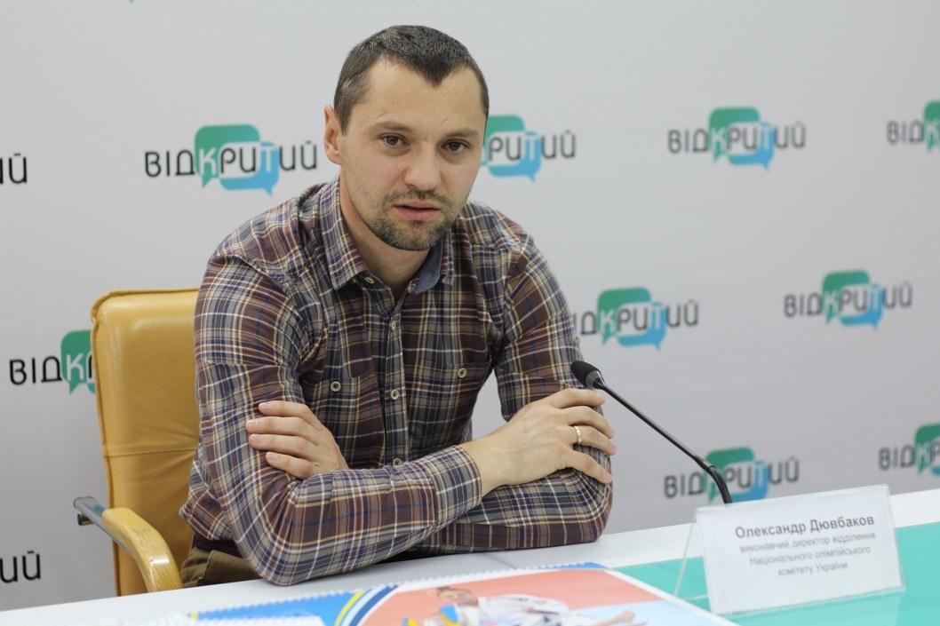 Національний Олімпійський комітет поділився планами на 2020 рік