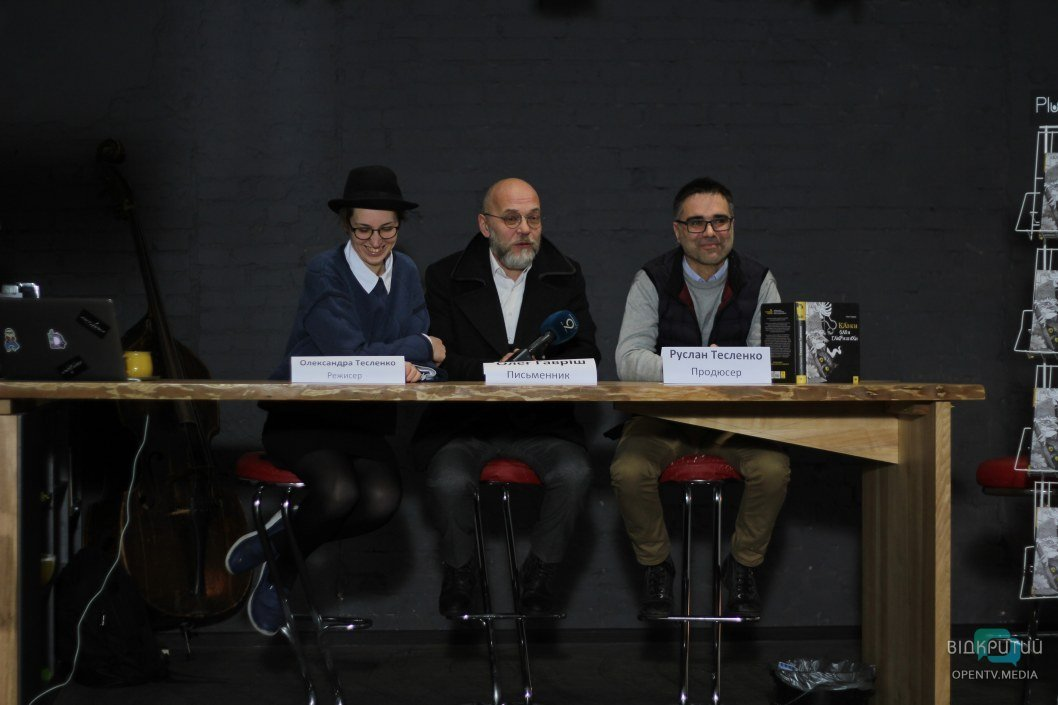 "Пресс-конференция с автором ""Казок баби Гавришихи"""