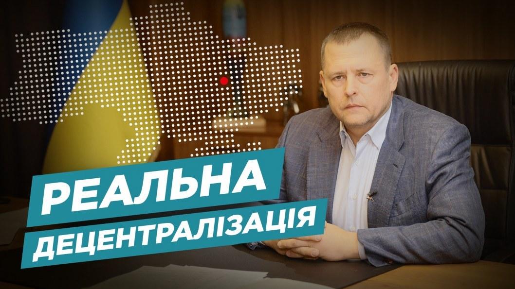 Борис Филатов: «зеленая власть» пытается лишить прав местное самоуправление (ВИДЕО)