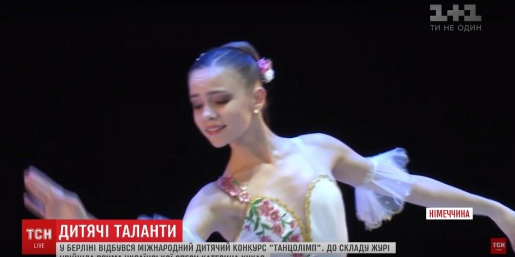 Александра Чеснова из Днепра