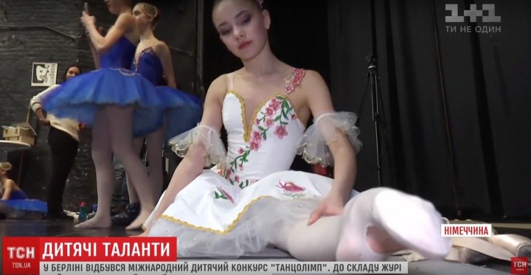 """Александра Чеснова на конкурсе """"Танцолимп"""" в Берлине"""