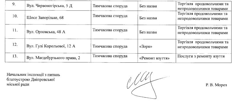 Snimok.67PNG
