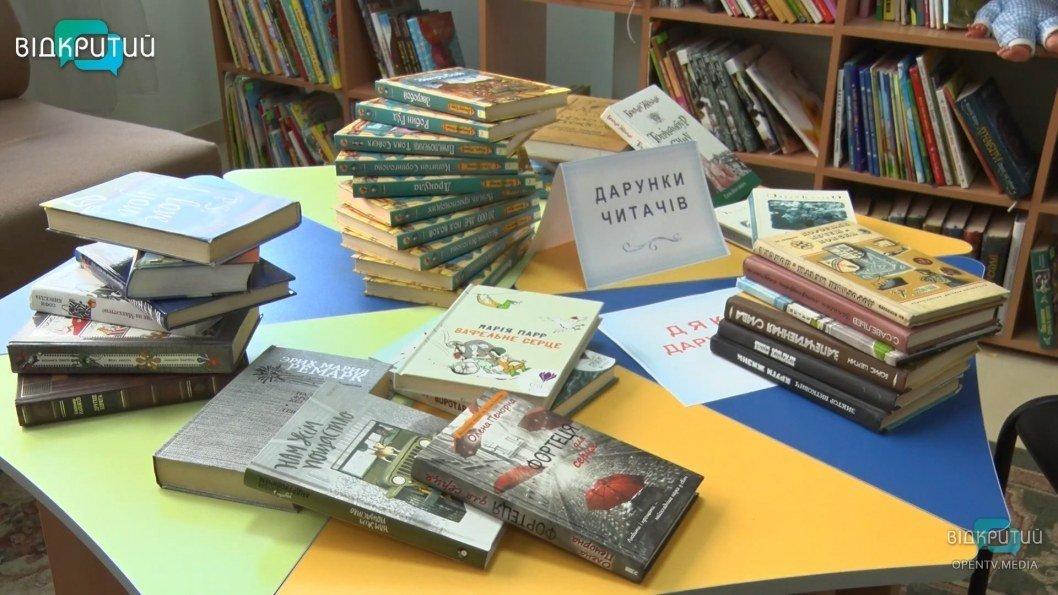 """ВІДЕО: Бібліотека Дніпра оголосила акцію """"Подаруй книжку"""""""