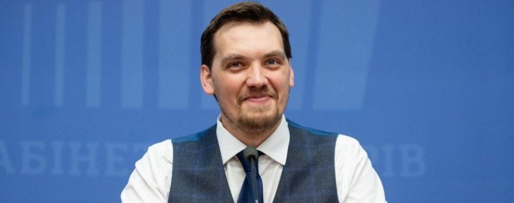 """Гончарук заявил о том, что Зеленский """"очень умный, а ВВП вырастет на 40%"""""""