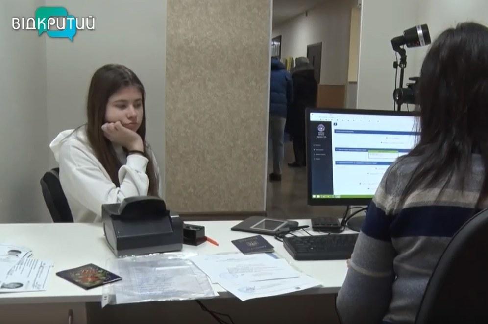 ВІДЕО: Як дніпрянам отримати біометричні документи
