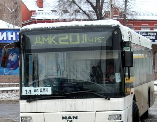 ВІДЕО: У Кам'янському учні та студенти безкоштовно їздять 14-м маршрутом