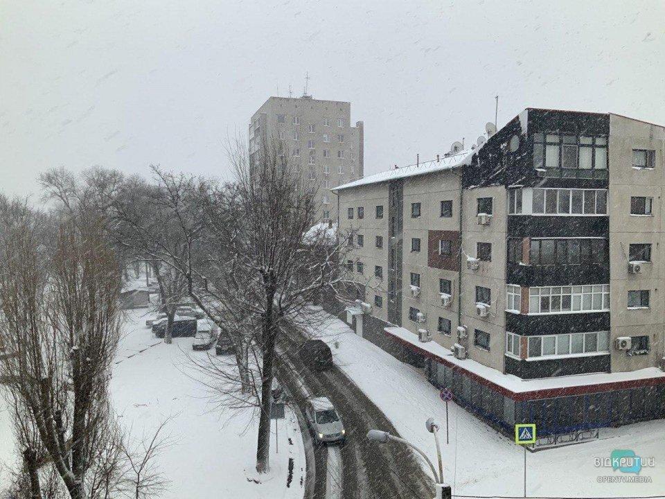 Центр Днепра