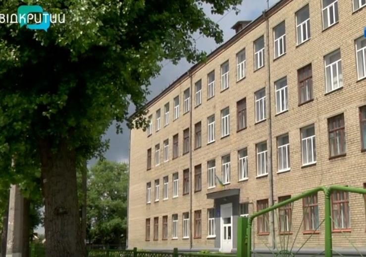 ВІДЕО: В Кам'янському будуть реконструювати 20-ту школу