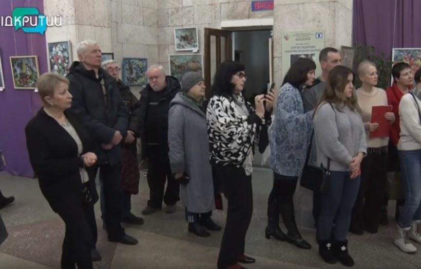 ВІДЕО: У Дніпрі пройшла виставка картин пам'яті Сергія Сидорова