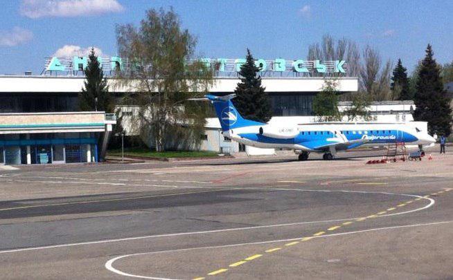 """Полеты, отмена: как коронавирусная инфекция повлияла на работу аэропорта """"Днепропетровск"""""""