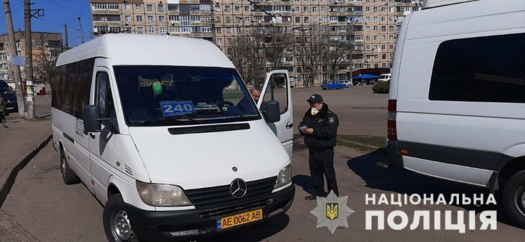 В Днепре полиция проверяет количество людей в маршрутках