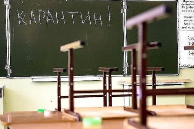 ВІДЕО: Учні та студенти Дніпропетровщини навчаються онлайн