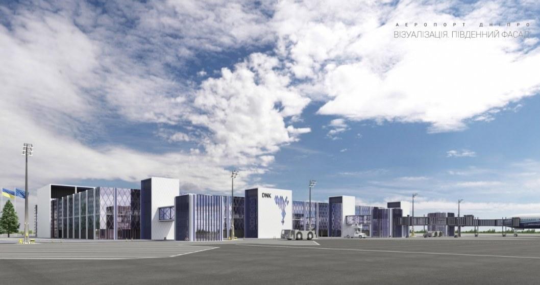 Как будет выглядеть новый терминал аэропорта Днепра