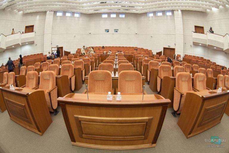 В Днепре сессию горсовета проведут без журналистов и общественности