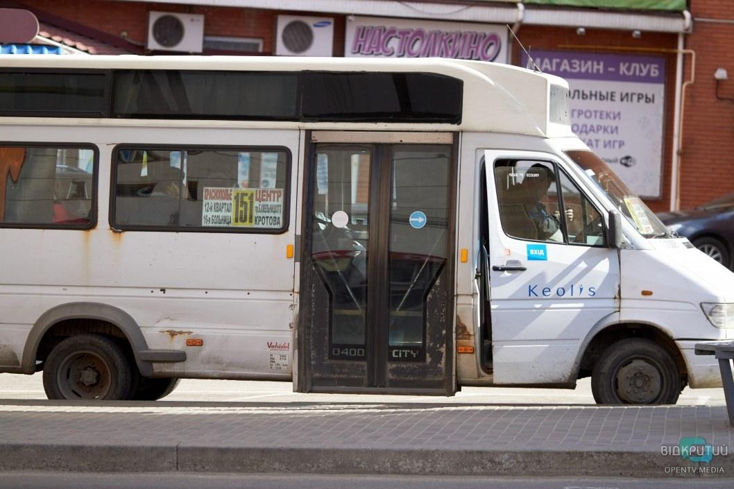 Использование общественного транспорта в городе в течение нескольких дней переведут на пропускную систему