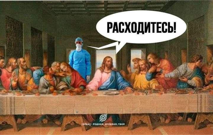 Юмор наше все: ТОП-20 мемов и приколов про коронавирус и карантин в Украине (ФОТО)