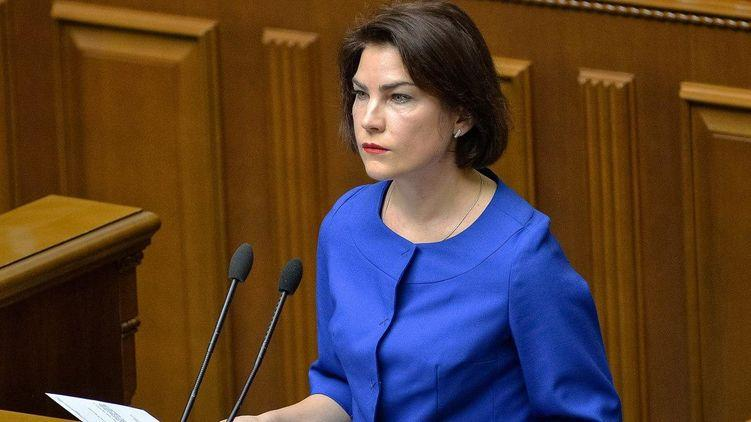Верховная Рада выбрала нового генпрокурора и министра экономики