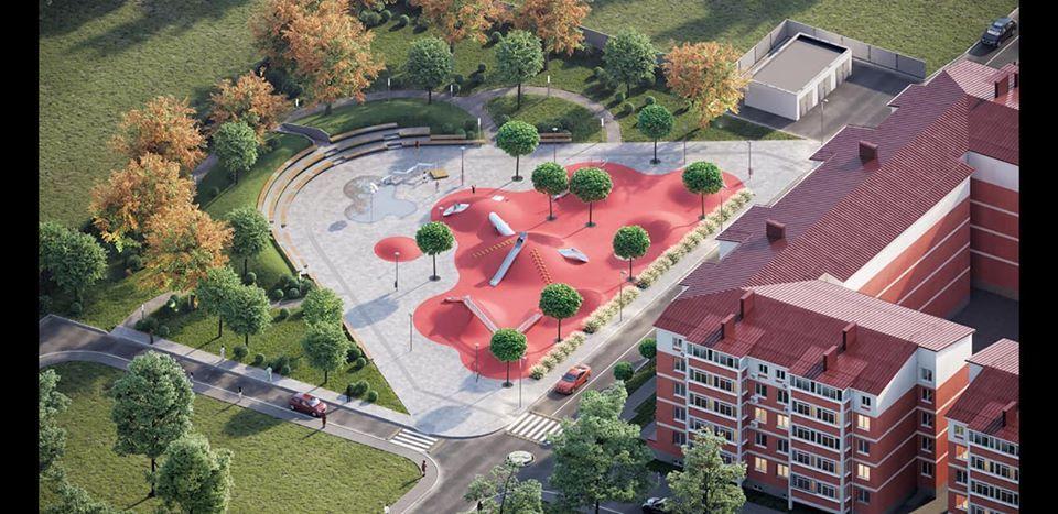 В Днепре построят сквер с красными холмами и причудливыми горками