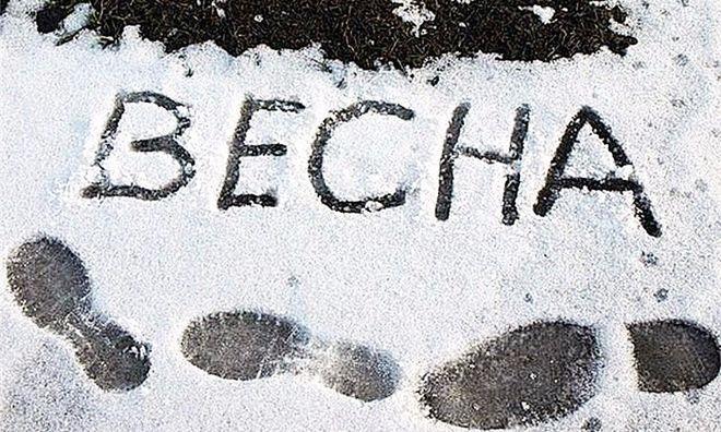 Весна, отмена: в Днепре пошел мартовский снег (ВИДЕО, ФОТО)