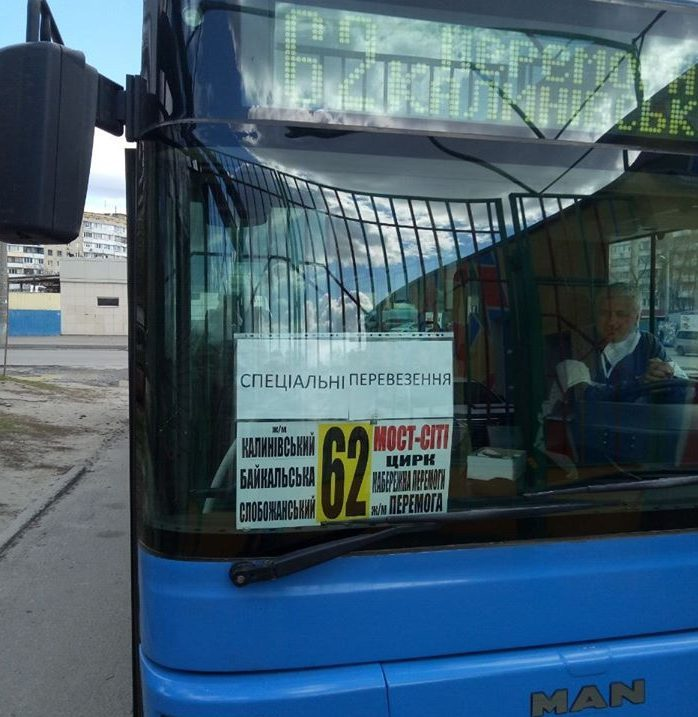 В Днепре некоторые маршрутки берут 20 гривен за проезд