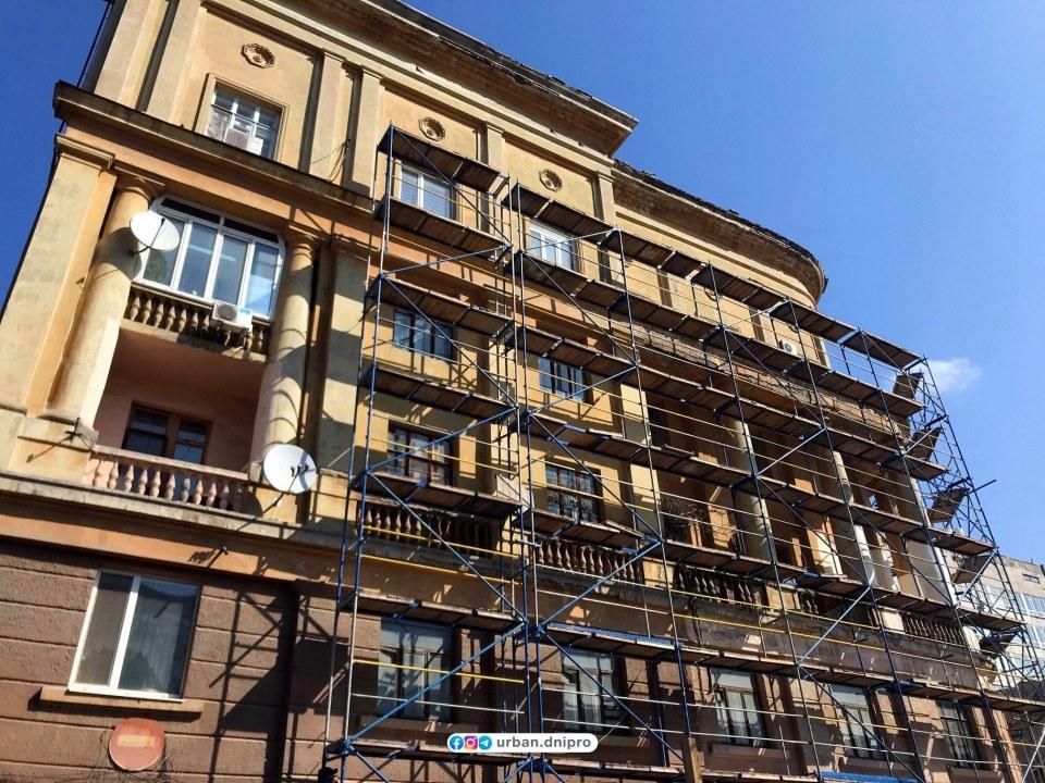 """В центре Днепра реконструируют одну из первых """"сталинок"""" в городе"""