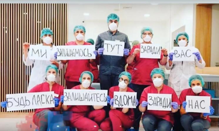 """""""Подвези медика на работу"""": в Днепре запустили социальную акцию взаимопомощи"""