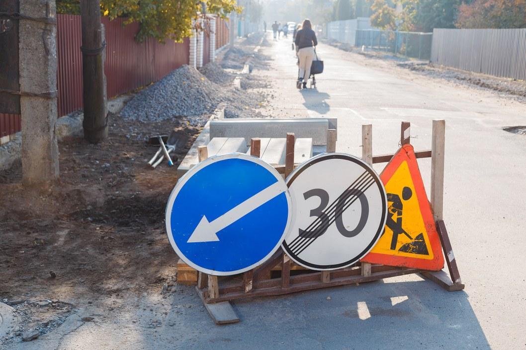 На двух улицах Днепра на 3 года сузят тротуары и проезжую часть