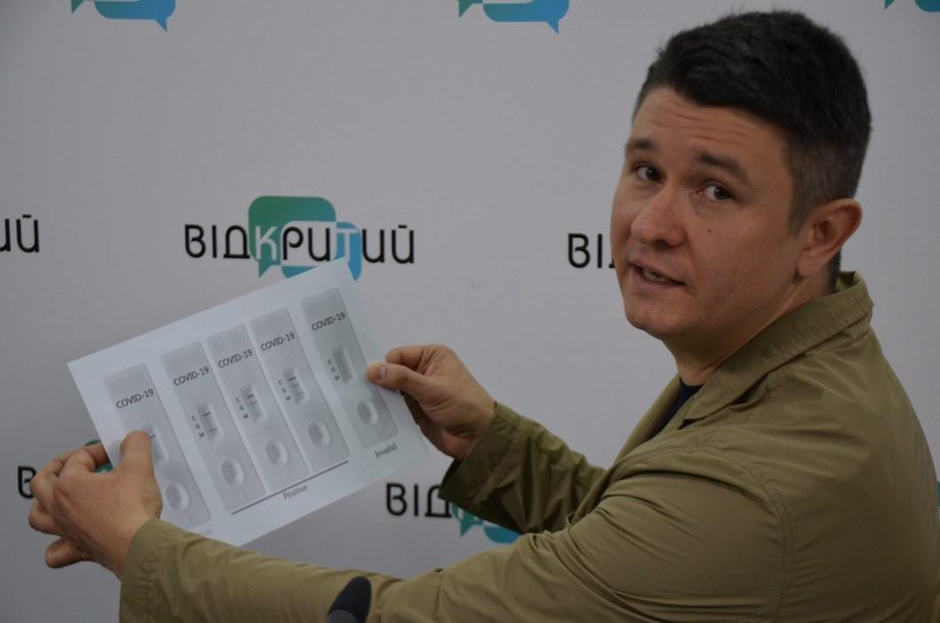 Про тести на коронавірус розповів фахівець з Дніпра