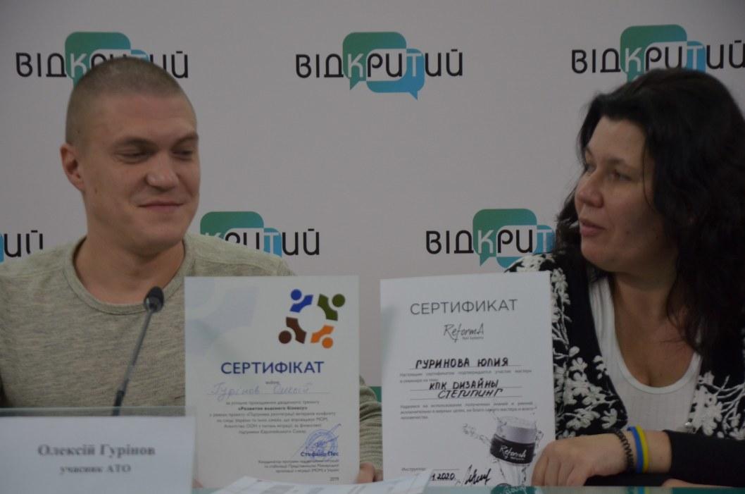Як ветерани АТО отримують гранти: досвід Дніпропетровщини